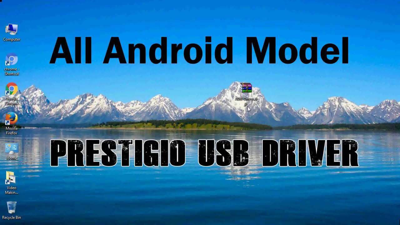 Prestigio p1710 driver download fasrcafe.