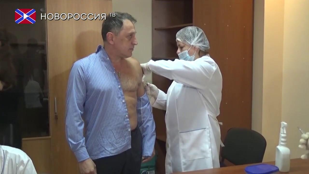 Стартовала плановая программа вакцинации в ДНР