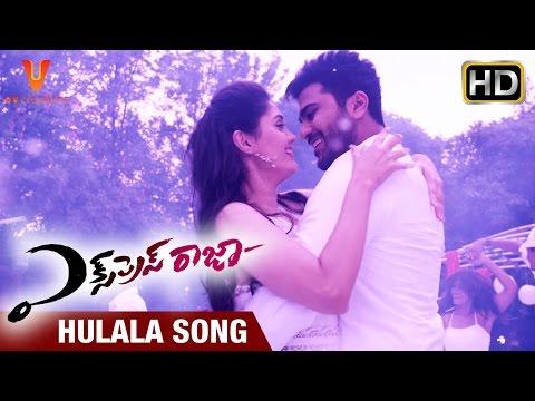 Express Raja Telugu Movie Songs | Hulala Song Trailer | Sharwanand | Surabhi | UV Creations