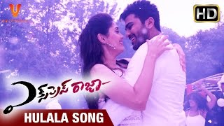 Express Raja Telugu Movie Songs | Hulala Song Trailer | Sharwanand | Surabhi | UV Creations