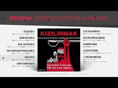 Ilgıt Ilgıt (Kızılırmak) Official Audio #ılgıtılgıt #kızılırmak