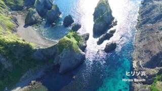 南伊豆|石廊崎(ヒリゾ浜)【空撮】