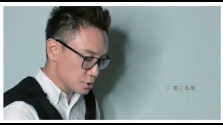 《薛之谦 组曲串烧》Jacky Xue Medley - Sean Ooi 翻唱