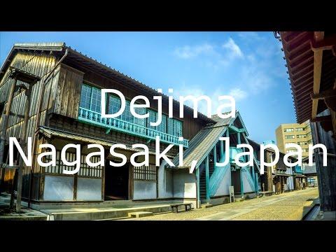 Dejima - Nagasaki, Japan 出島:長崎、日本