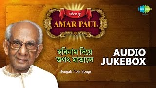 Download lagu Horinam Diye Jagat Matale | Best Of Amar Paul | Bengali Folk Songs | Audio Jukebox