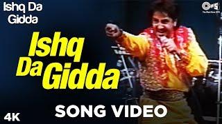 Ishq Da Gidda Song Video - Ishq Da Gidda | Gurdas Maan | Punjabi Hits | Best Of Gurdaas