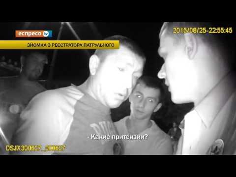 Стрельба в Киеве. Пьяные молодчики устроили драку с полицейскими