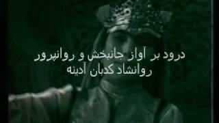 Tajiki = Farsi = Dari Odina Hoshim  Old Tajik song