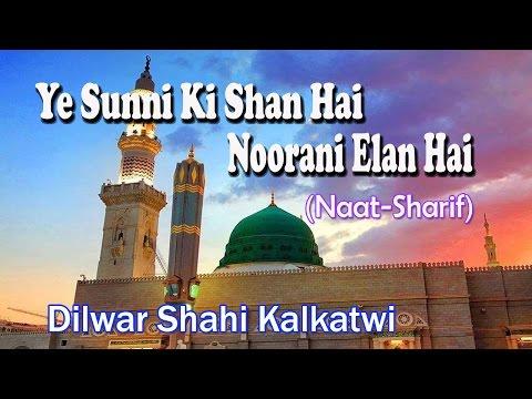 Ye Sunni Ki Shan Hai Noorani Elan Hai ☪ Latest Naat Sharif New Videos ☪ Dilwar Shahi Kalkatwi [HD]