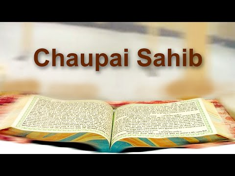 Chaupai Sahib (Gurbani Text, Hindi Text, Hindi Meanings, English Meanings) (Normal Version)