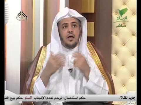 هل يجوز الفطر في رمضان بسب الحر الشديد Youtube