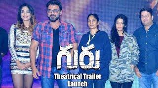 Guru Movie Theatrical Trailer Launch || Venkatesh, Ritika Singh
