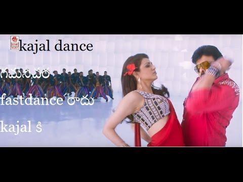 Ammadu Lets Do Kummudu video song | Khaidi No 150 | Chiranjeevi, Kajal | DSP | V V Vinayak