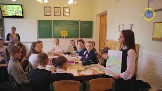 Урок української літератури в 5 класі  Ганноцької Поліни Вікторівни