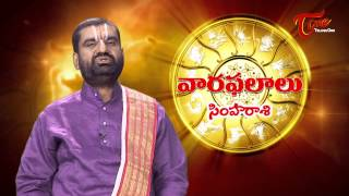 Vaara Phalalu | Aug 9th to 15th 2015 | Weekly Predictions 2015 Aug 9th to 15th