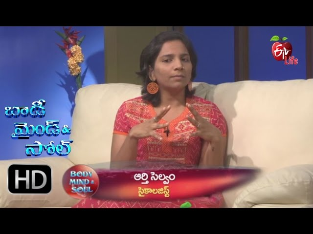 Body, Mind & Soul - First Board Exam Stress -21st March2016 - బాడీ మైండ్ & సోల్ - Full Episode