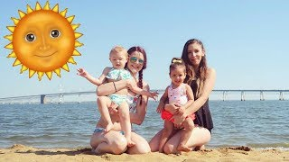 WE WENT TO THE BEACH..AGAIN!