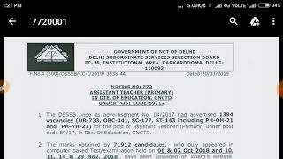 DSSSB DOE ASSISTANT primary teacher CUT OFF result || most important information for candidates