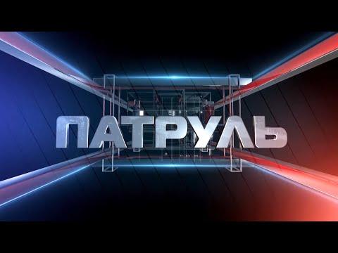 TVRivne1 / Рівне 1: Патруль: головні кримінальні події області (Випуск за 12.08.2020)