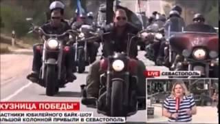 Сотни мотоциклистов приехали к Гасфорта накануне грандиозного Байк-Шоу Ночных Волков Кузница Победы