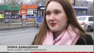 PR Конкурс. Новости. 26/04/2017. GuberniaTV