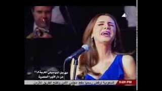 أنغام - عرفها بيا - مهرجان الموسيقى العربية 2013