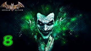 Batman: Arkham Asylum [60 FPS] прохождение на геймпаде часть 8 Пещера в Археме