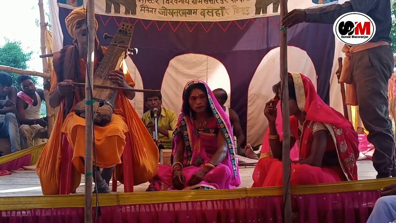 bhojpuri bidesiya Jogi Geet