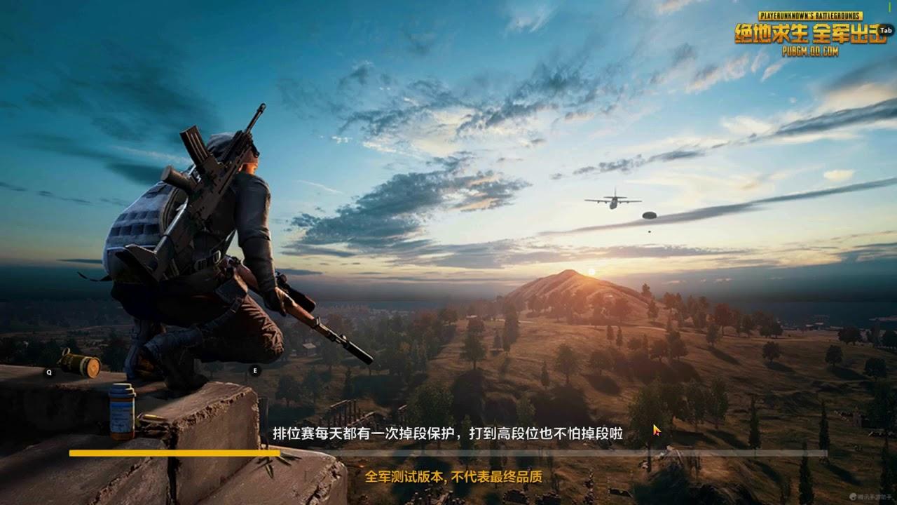 Cara Instal PUBG MOBILE Versi TIMI (China) Di Tencent ...