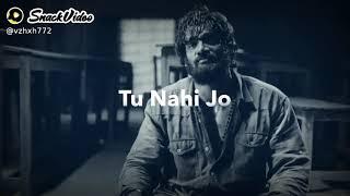 Tu nahin in  labon pe ek shikayat reh gayi hai WhatsApp status song