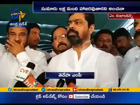 CM Chandrababu to lay Foundation Stone For Kadapa Steel Plant