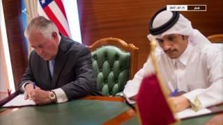 تيلرسون يغادر الدوحة في ختام جولة لبحث الأزمة الخليجية