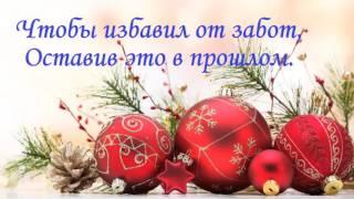 Старый Новый год счастье принесет!