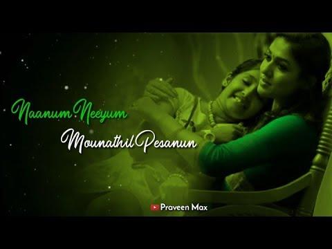 Kannana Kanne    Tamil Female Version    Viswasam    VARSHA    WhatsApp Status    Praveen Max