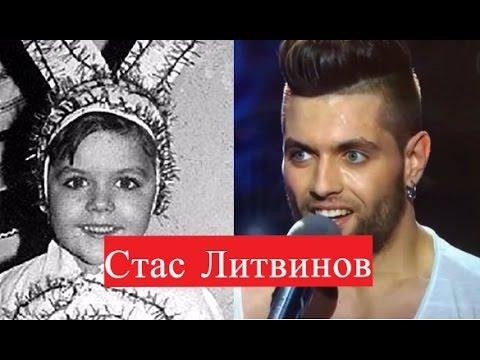 Видео, Литвинов Стас Танцы на ТНТ Биография