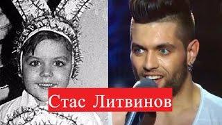 Литвинов Стас Биография