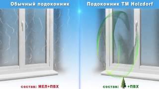 видео Преимущества монтажа решеток с изгибом