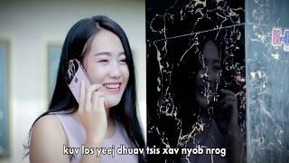 Eebyun vaj new song 2019-2020 cia hnub no rau koj ntxub