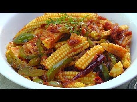 Vegan Vegetarian Indian Recipe: Baby Corn Jalfrezi