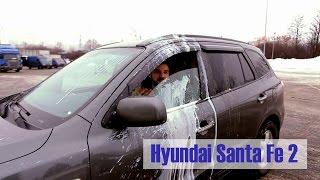 Обзор Hyundai Santa Fe 2 (Хендай Санта Фе) за 650 000 т р брать или не брать? || Авто-Лето