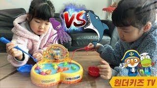 뽀로로 잡기 미션! 뽀로로 무빙 낚시게임~ 재이vs지수의 낚시대결 pororo fishing game battle toy
