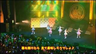 00593-shachihoko_thumbnail
