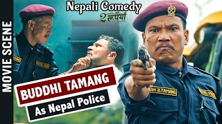 BUDDHI TAMANG COMEDY AS POLICE | Ft. Nischal Basnet & Asif Shah | Nepali Movie Comedy | Dui Rupaiyan