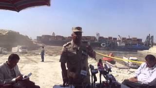 قناة السويس الجديدة : اللواء كامل الوزيريقدم الدليل على عدم تعطيل الحفر والتكريك للملاحة بالقناة