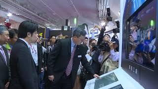 2018年3月22日行政院長賴清德出席「2018台南自動化機械暨智慧製造展」開幕典禮 thumbnail