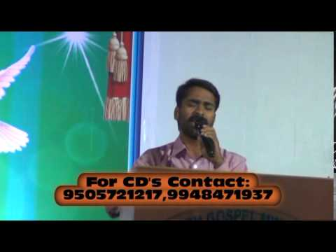 Gunde Chedarina Varini by Pastor.Srishailamu