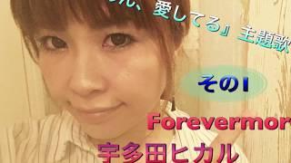 彬子先生の<無料>体験レッスンのお問合せはコチラ 初心者の方にもやさ...