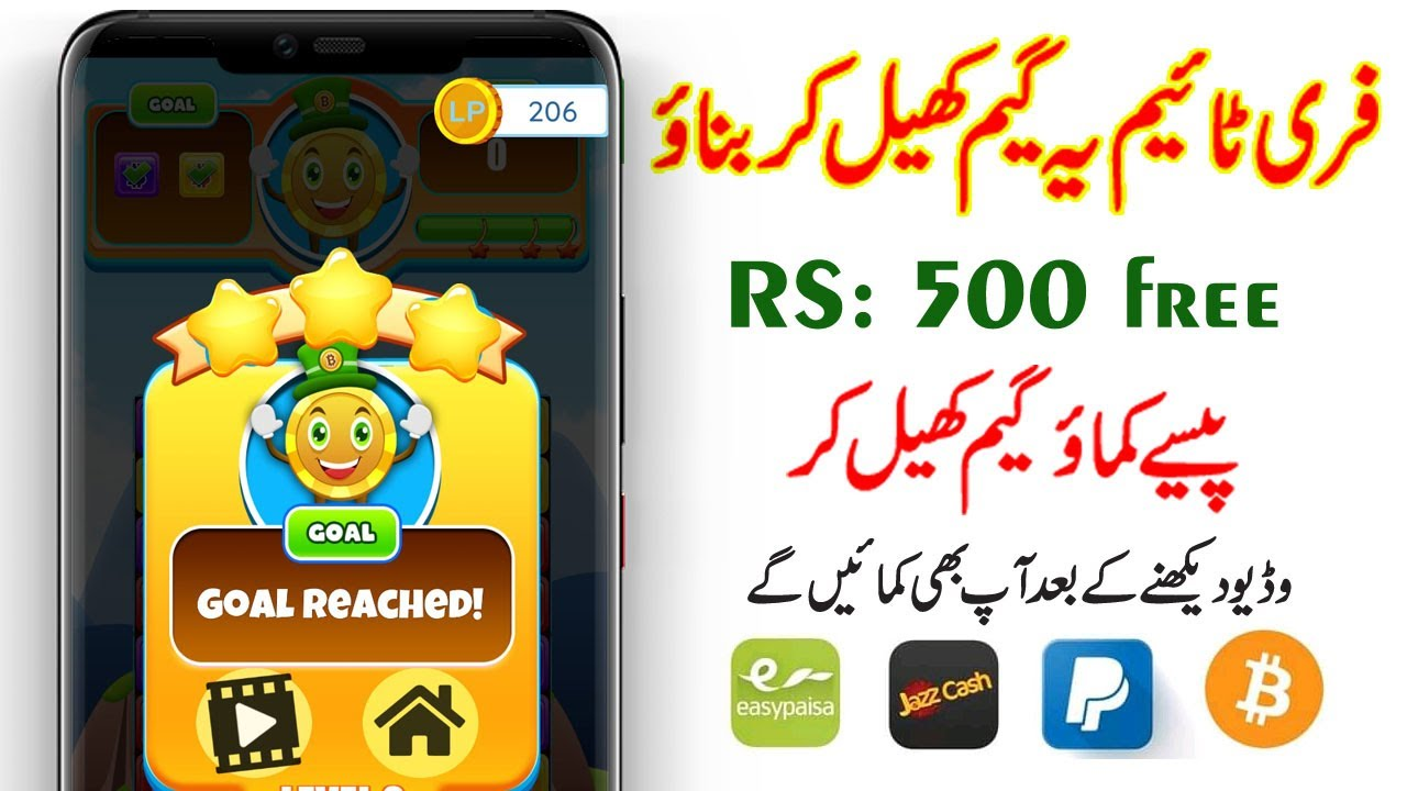 How To Earn Money Online From Bitcoin Blocks App | Urdu Hindi Tutorial