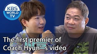 The first premier of Coach Hyun's video  [Boss in the Mirror/ENG/2020.08.06]