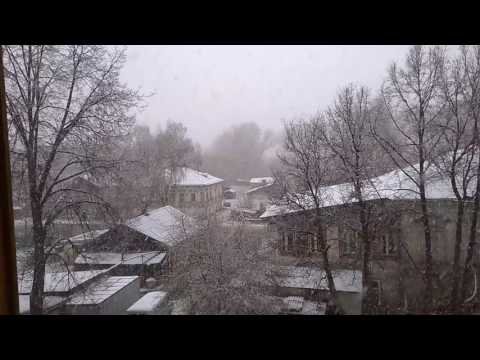 пермский край город кунгур знакомства